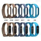 64D6 Silicone Multicolor Wrist Band Durable Replacement For