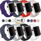 8 PACK Replacement Silicone Sport iWatch Band Variety Bundle