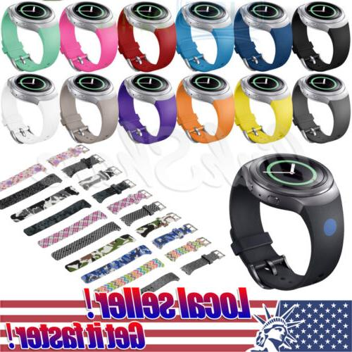 Luxury Replacement Bands for Samsung Galaxy Gear S2 SM-R720